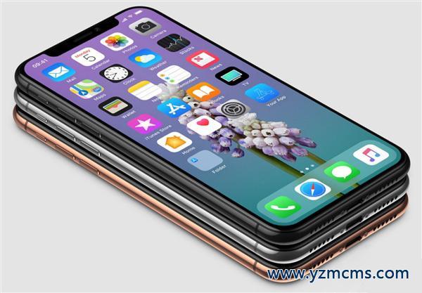 谈一谈今天发布的iPhone8