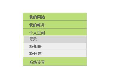 纯js开发后台左侧菜单