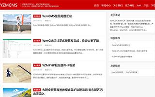 YzmCMS红色响应式博客模板