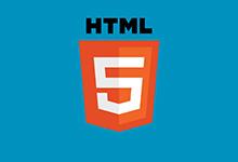 HTML5 服务器发送事件(Server-Sent Events)